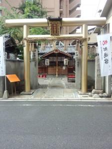 京都の御金神社