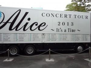 アリス 2013ツアー