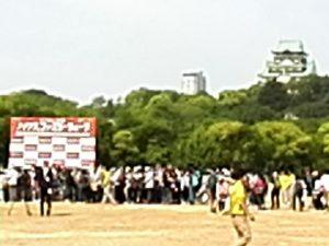 ハウスファミリーウォーク大阪城
