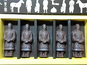 「始皇帝と大兵馬俑」チョコ