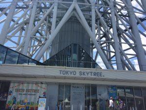 東京スカイツリー 予約入場券入口