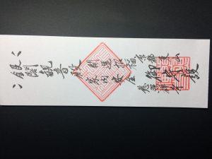 銀閣寺入場券